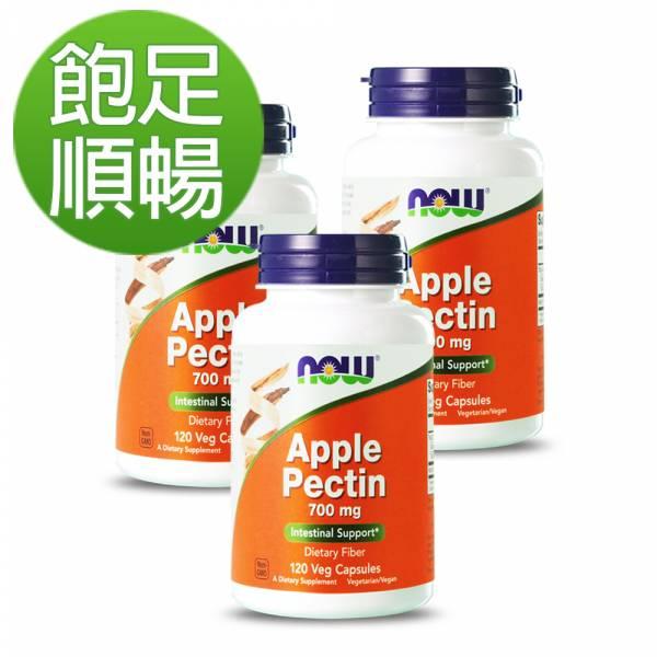 NOW健而婷 蘋果果膠植物膠囊(120顆/瓶)三瓶組【飽足順暢】 魚油,omega3,DHA,EPA