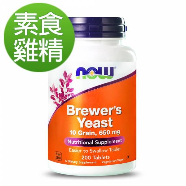 6折-NOW健而婷 啤酒酵母 (200顆/瓶)【素食雞精】 啤酒酵母,天然B群,增強活力