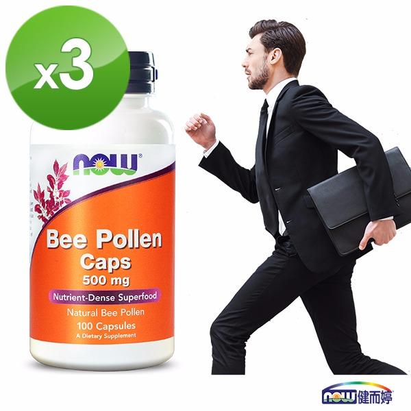 NOW健而婷 花粉膠囊(100顆/瓶)三瓶組 花粉,花粉膠囊,天然花粉,調整體質