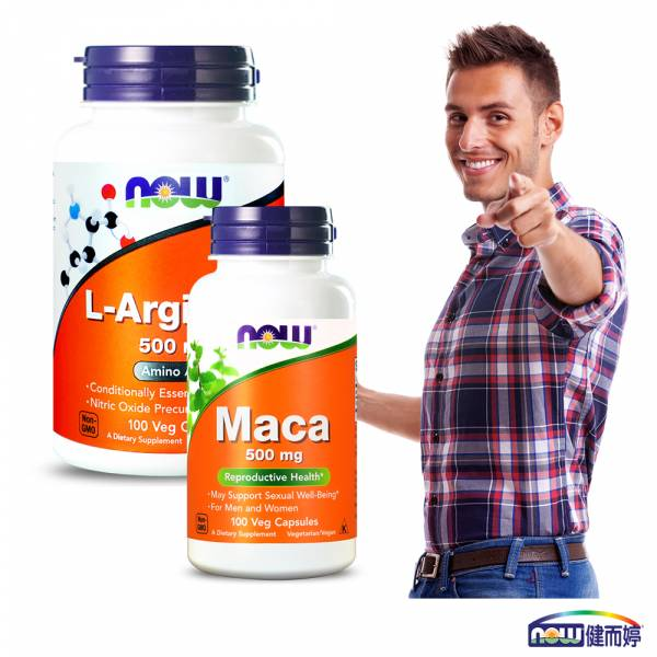 NOW健而婷 真男人套組(瑪卡+精胺酸)  瑪卡,精胺酸,壯陽