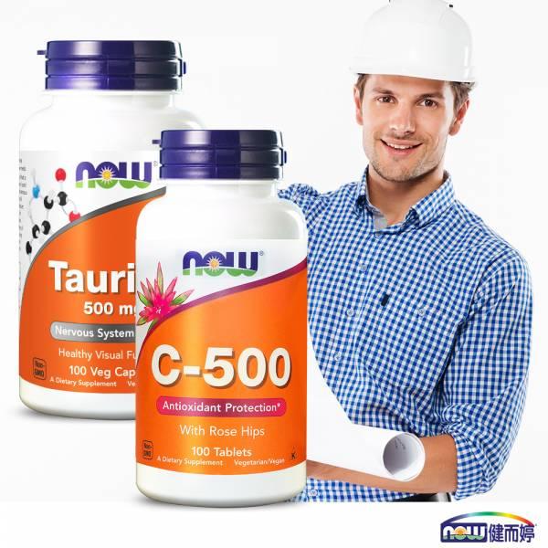 NOW健而婷 活力系-即刻有神套組(維他命C500+牛磺酸) 牛磺酸,維他命C,抵抗力
