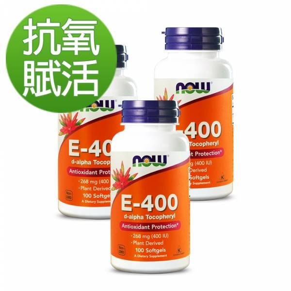 NOW健而婷 E級棒 維他命E(100顆/瓶)三瓶組【抗氧賦活】 維他命E,抗氧化,孕婦