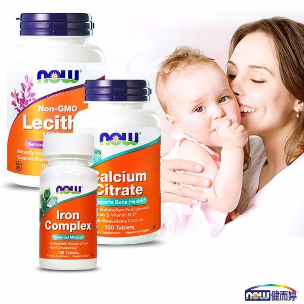 NOW健而婷 活力媽咪寶元氣套組(當歸鐵+檸檬酸鈣+卵磷脂) 當歸鐵,加強鈣,卵磷脂