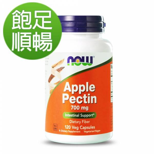 6折-NOW健而婷 蘋果果膠植物膠囊(120顆/瓶)【飽足順暢】 魚油,omega3,DHA,EPA