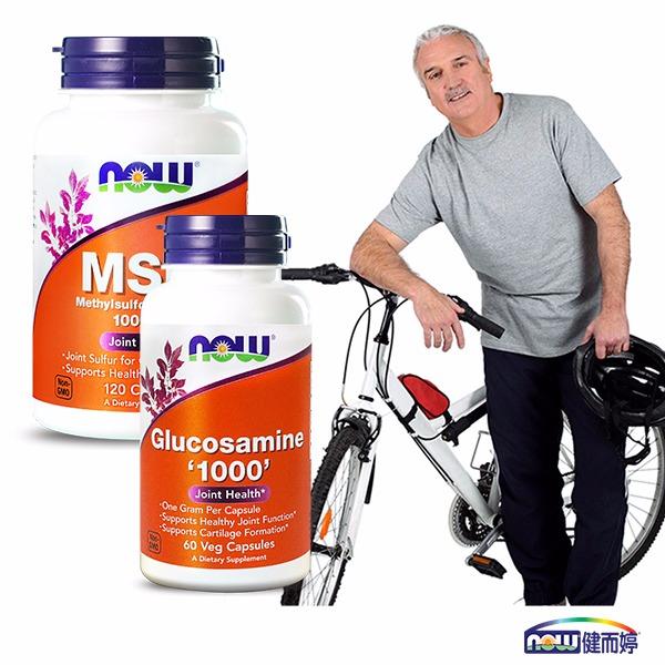 NOW健而婷 舒適行走套組(葡萄糖胺+MSM) 葡萄糖胺,MSM,關節