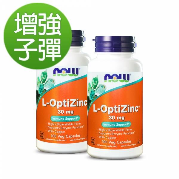 NOW健而婷 螯合鋅植物膠囊 (100顆/瓶)二瓶組【增強子彈】 鋅,螯合鋅,zinc