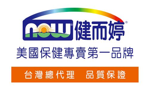 NOW健而婷 官方網站|美國保健食品第一品牌