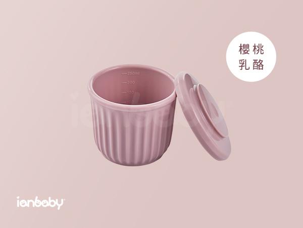 ianbaby®頂級鉑金矽膠多功能防漏碗 (櫻桃乳酪)
