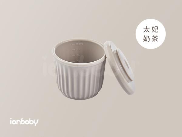 ianbaby®頂級鉑金矽膠多功能防漏碗 (太妃奶茶)