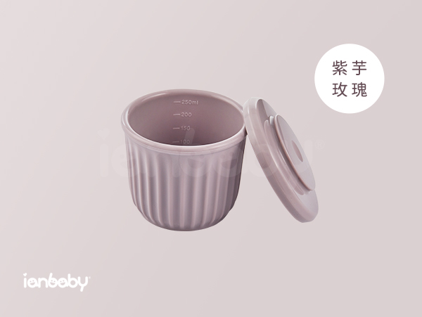 ianbaby®頂級鉑金矽膠多功能防漏碗 (紫芋玫瑰)