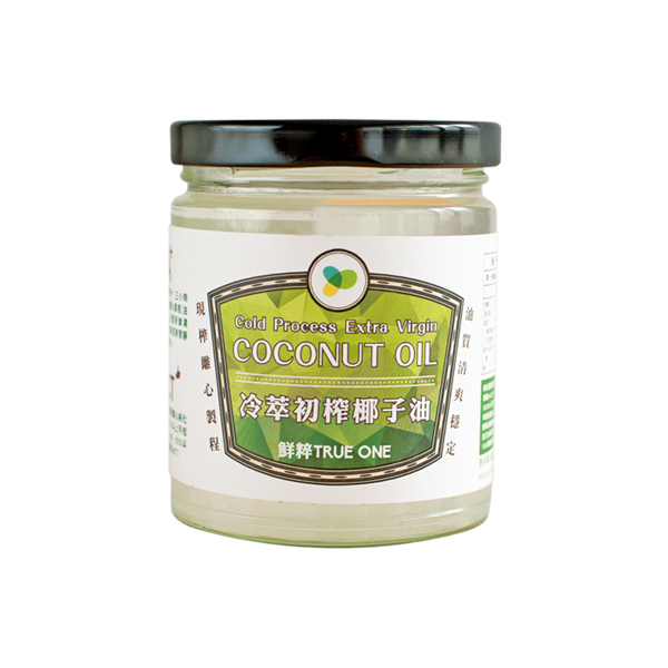 冷萃初榨椰子油 ~現榨離心製程 油質清爽穩定 / 250ml 初榨椰子油,離心椰子油,冷壓椰子油
