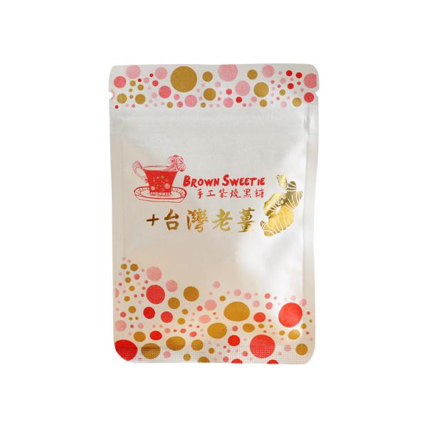 手工柴燒黑糖+台灣老薑  隨身包/20g 黑糖,手工柴燒黑糖,台灣黑糖,天然黑糖,老薑黑糖,結晶黑糖