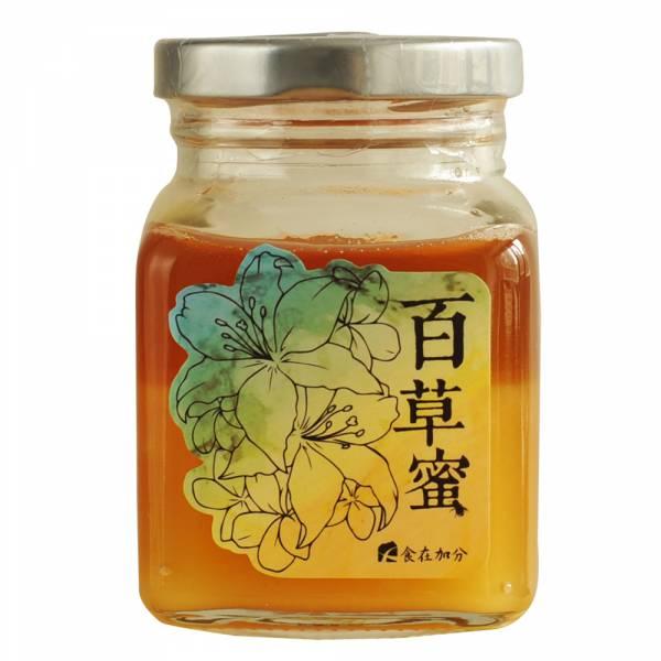 百草蜜 ~ 蜜源純淨 天然熟成森林蜜  / 250g 台灣森林蜜,熟成蜜,封蓋蜜,純蜂蜜,結晶蜜,酵素蜂蜜,百草蜜