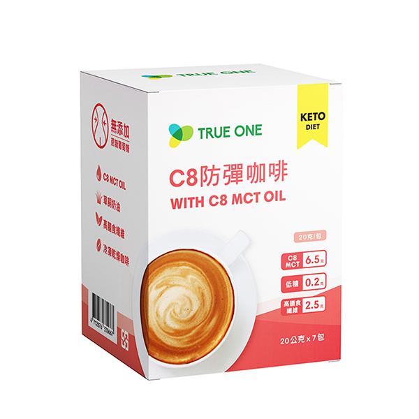 C8防彈咖啡~含6.5g C8 MCT即溶生酮能量/20公克 防彈咖啡,C8,MCT,草飼奶油