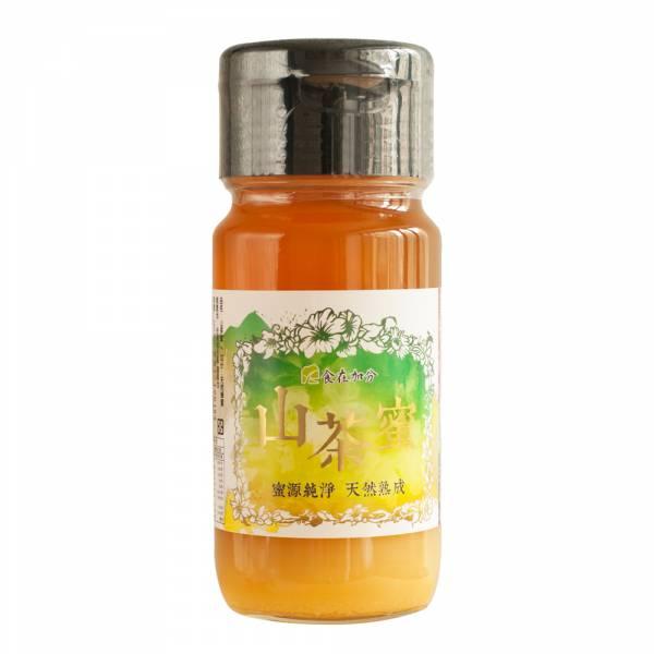 山茶蜜 ~ 蜜源純淨 天然熟成森林蜜  / 750g 台灣森林蜜,熟成蜜,封蓋蜜,純蜂蜜,結晶蜜,酵素蜂蜜,山茶蜜