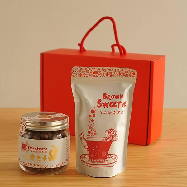 台灣老薑玻璃罐裝+原味立袋裝禮盒組 黑糖,手工柴燒黑糖,台灣黑糖,天然黑糖,老薑黑糖,結晶黑糖