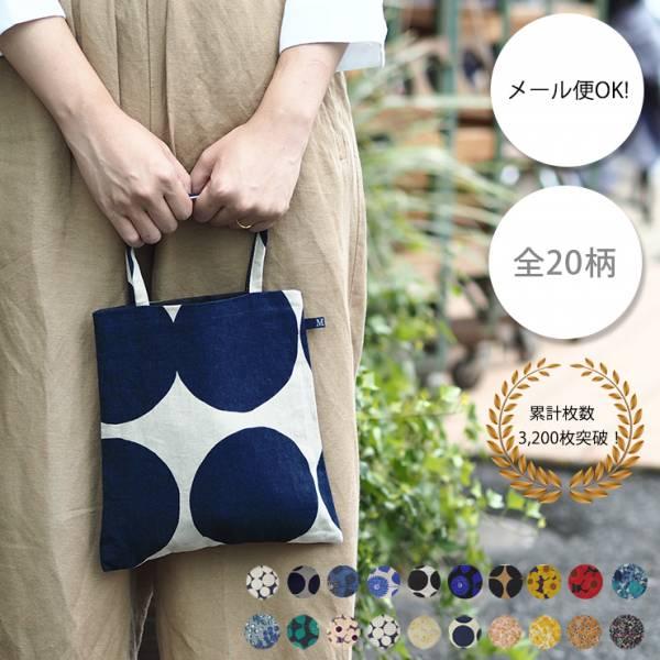 迷你手提袋(日本製)共7色