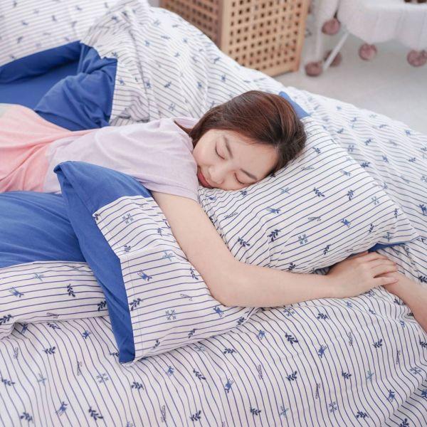 【床包】UMORFIL膠原蛋白針織寢具-深海藍 女襪,台灣設計,台灣製造,文青,短襪,文創設計,刺蝟,膠原蛋白,居家良品,寢具,枕套