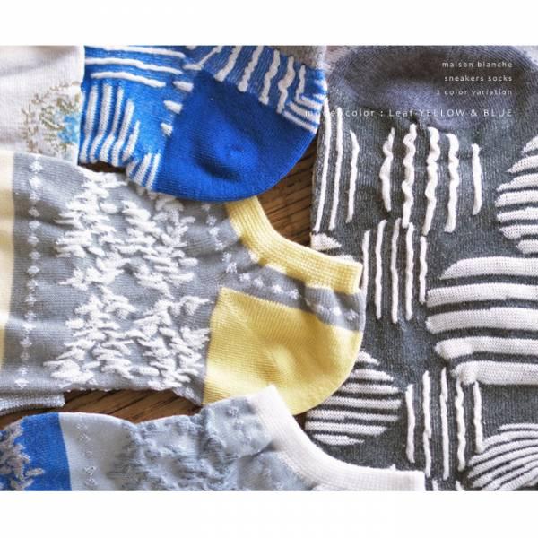 吸水速乾襪 23~25cm(日本製)共2色
