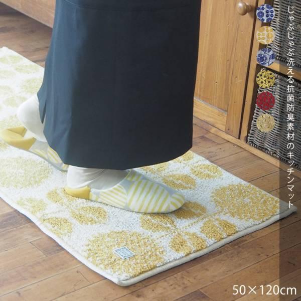 地墊/腳踏墊-XL(日本製)共5色