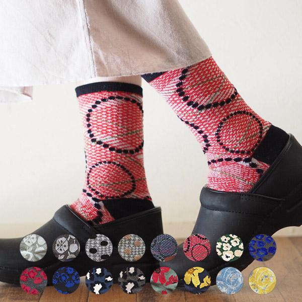 保暖長襪(日本製)共16色