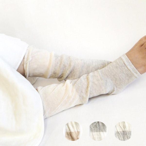 長絲綢雙層針織防寒高跟襪套(日本製)共3色