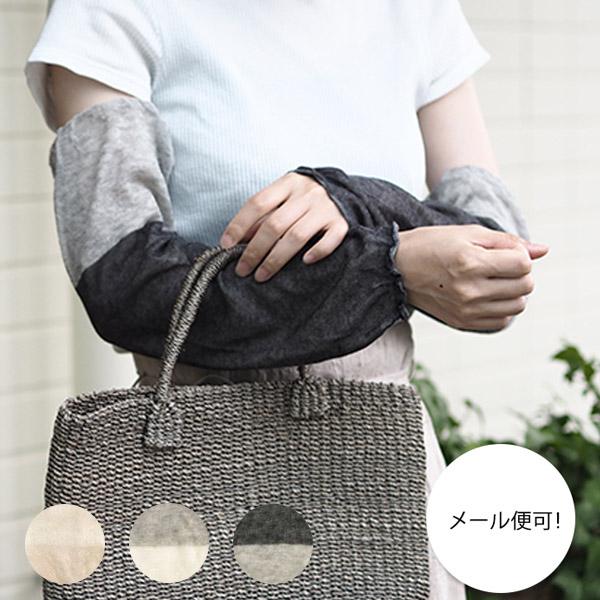 長絲綢雙層針織防寒臂套/腿套(日本製)共3色