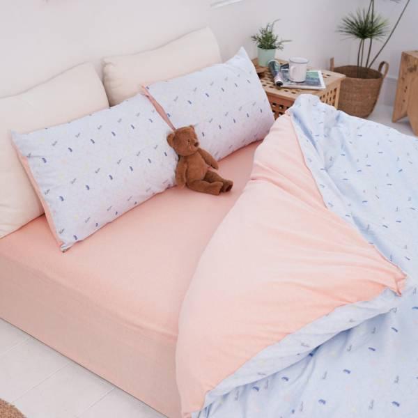 (雙人加大)有機棉刺蝟緹花針織寢具組-麻花粉橘∣四件組 女襪,台灣設計,台灣製造,文青,短襪,文創設計,刺蝟,膠原蛋白,居家良品,寢具,枕套