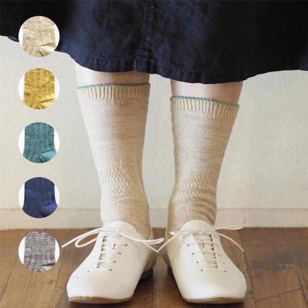 抗疲勞壓縮襪(日本製)共5色