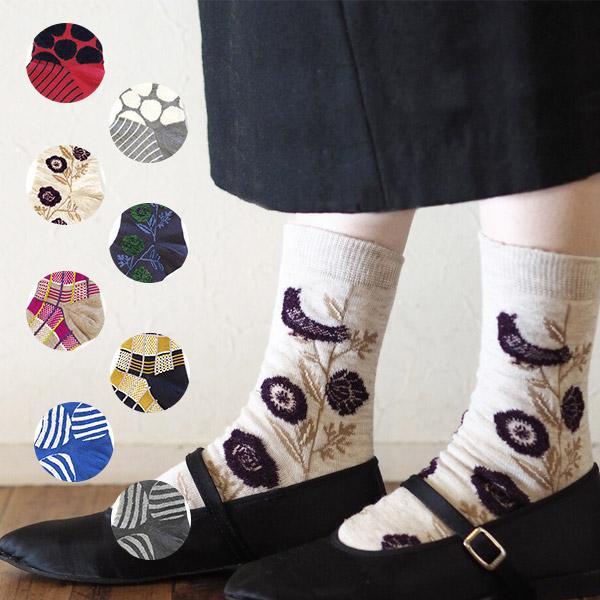 雙層針織防潮襪(日本製)共8色