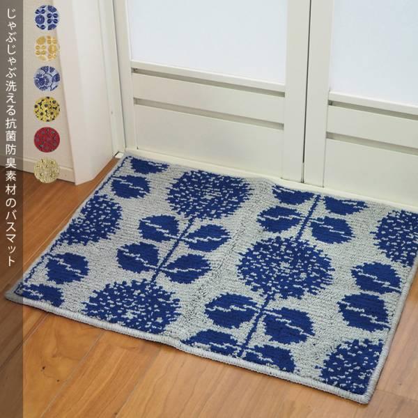 浴室用地墊/腳踏墊(日本製)共3色