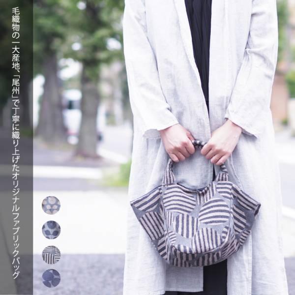 半月形棉麻磁扣手提袋/手提包-鳶尾(日本製)共2色