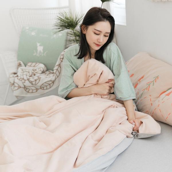 【被套】有機棉小樹針織寢具-粉橘/麻花灰 女襪,台灣設計,台灣製造,文青,短襪,文創設計,刺蝟,膠原蛋白,居家良品,寢具,枕套