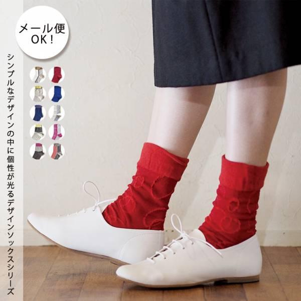 長襪(日本製)共10色