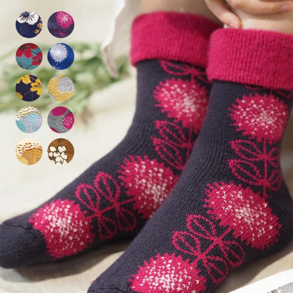 內刷毛保暖短襪(日本製)共10色