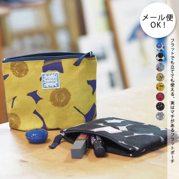 化妝包(日本製)共6色