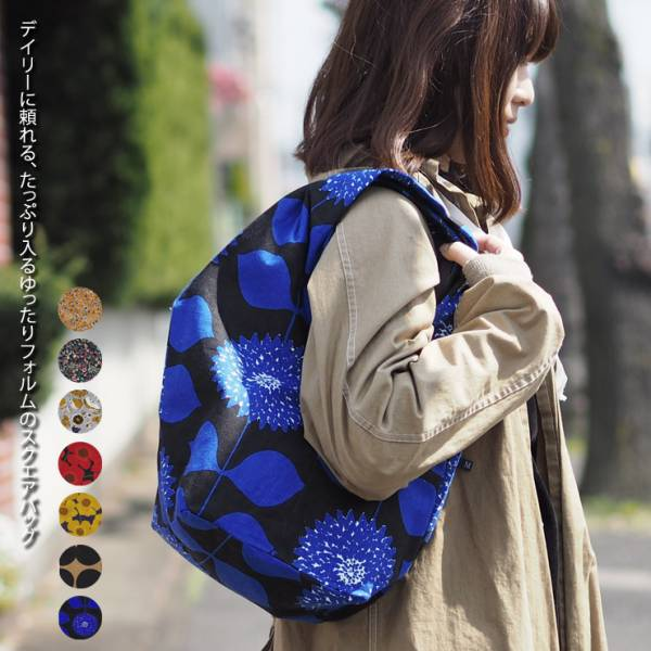 花卉手提袋(日本製)共6色