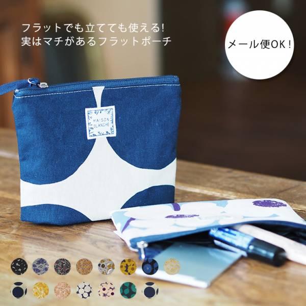 化妝包(日本製)共7色