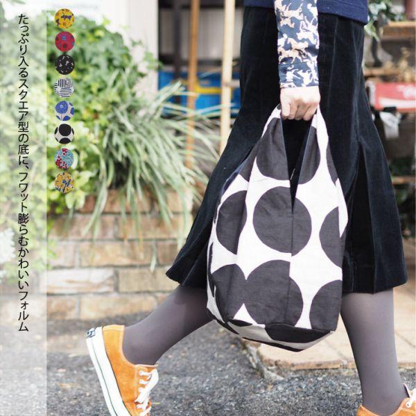 手提袋(日本製)共4色