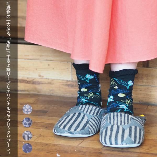 內裡鋪棉保暖室內拖鞋(日本製)共4色