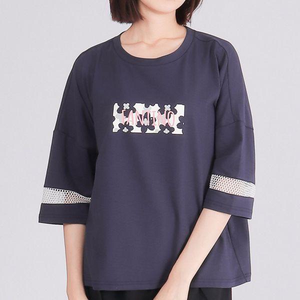 落肩七分袖圓領衫(女)-暮藍