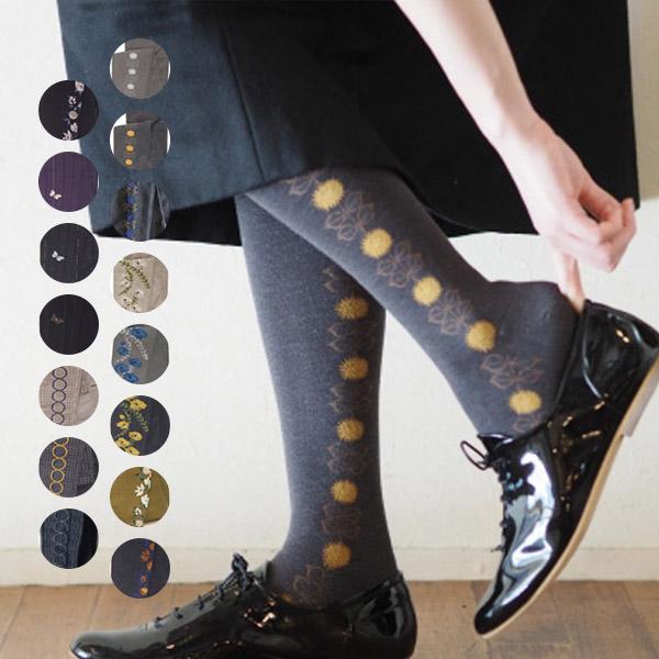 羊毛混紡褲襪(日本製)共15色