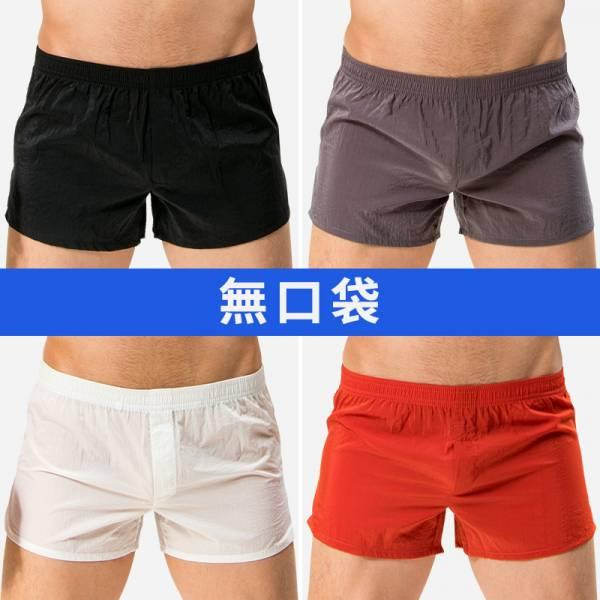 霧面微反光居家短褲 HT212 霧面,微反光,居家,短褲,matte,micro-reflective,home-type,shorts,htT212