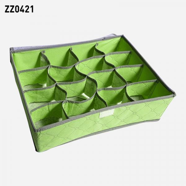 內著16格收納盒 ZZ042 (限宅配配送) 內著,16格,收納盒,underwears,16 gird, storage box