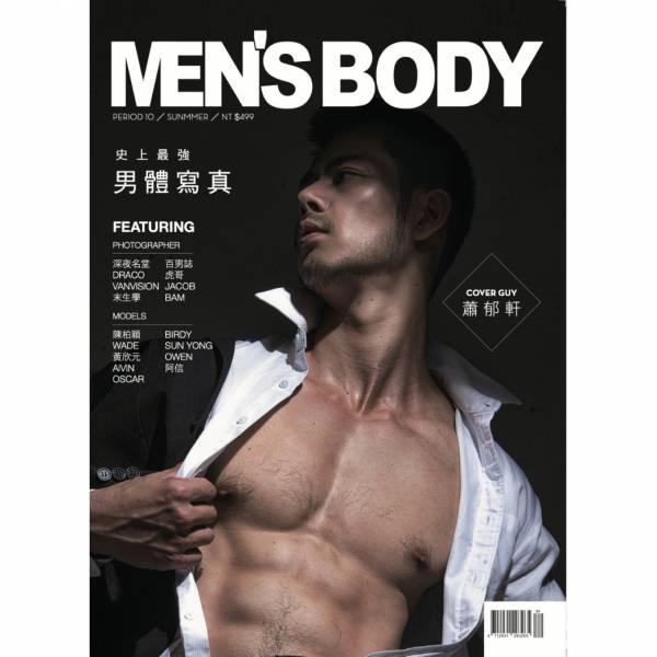 *送內褲二件* MEN 'S BODY 史上最強男體寫真 黃欣元內褲照寫真集