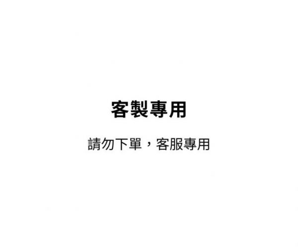 客制內褲組 田原禎 運動,超細,纖維,長毛巾,sports,micro,fiber,long towel,yu100