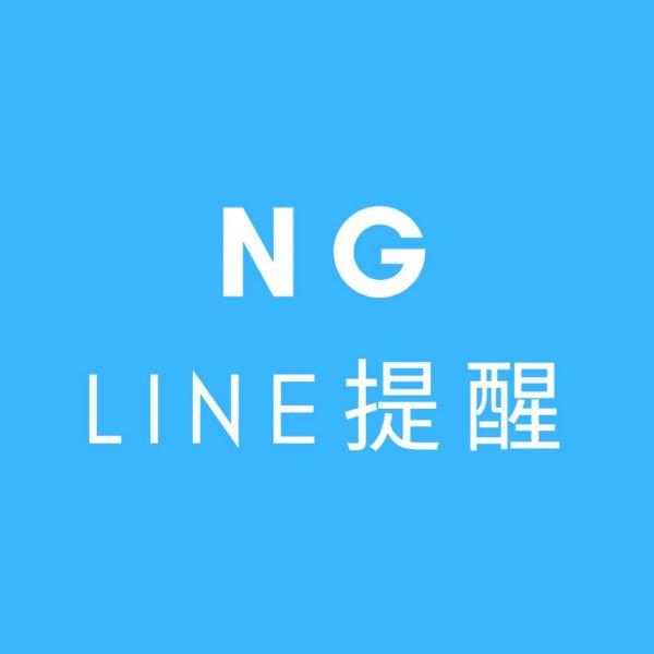 點我 NG 商品開賣 LINE 提醒 wantku,好屌型,四角褲, 男內褲,bu55147,enhancing bulge,boxers,underwear