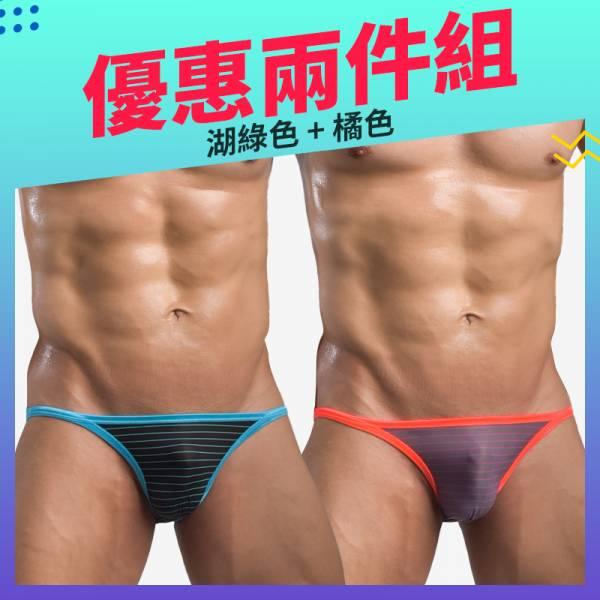 極薄細邊三角褲 男內褲 G30075 極薄,細邊,三角褲,男內褲,extremely thin,thin side,briefs,underwear,g30075