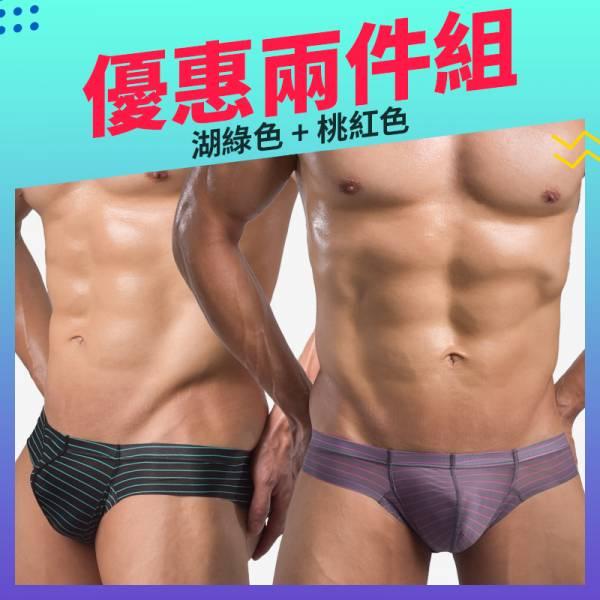 極薄寬邊抓皺三角褲 男內褲 G30076 (A) 極薄,寬邊,三角褲,男內褲,extremely thin,wide side,briefs,underwear,g30076