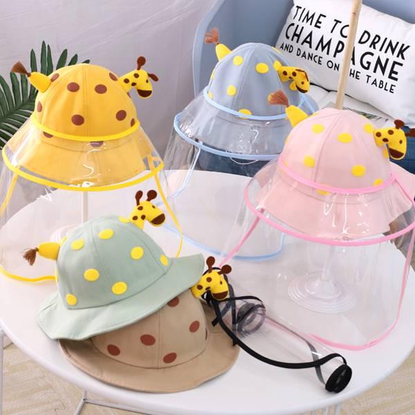 抗沫防疫小童帽 PlayByPlay,玩生活,兒童漁夫帽,長頸鹿帽,防飛沫,防護帽,男女童,漁夫帽,可拆卸帽沿,可愛兒童帽,防疫,防風,防塵,口罩帽,兒童口罩帽,兒童帽遮陽,擋雨